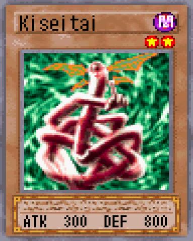 File:Kiseitai 2004.png