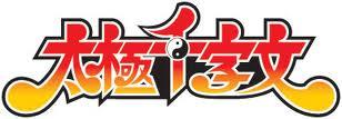 File:Korean logo.jpg