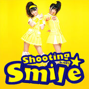 YuiKaori Shooting Smile back cover