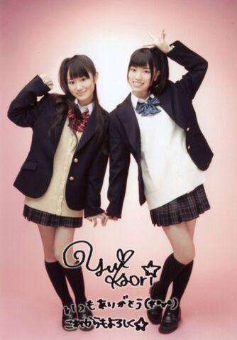 File:YuiKaori (2).jpg