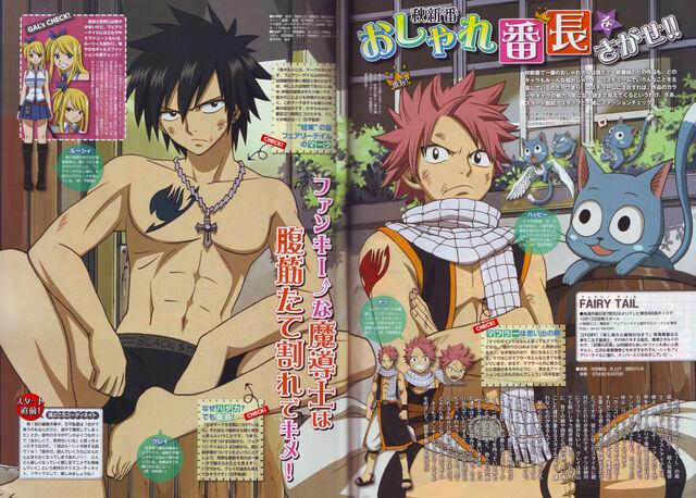 File:FT magazine.jpg