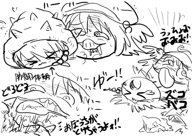 File:Shell marisa rape.png
