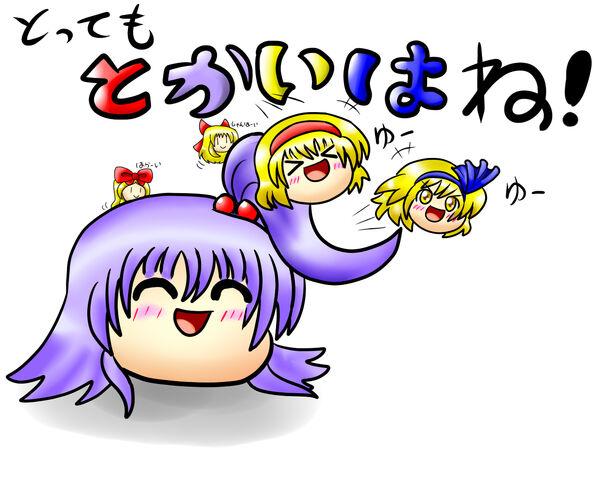 File:Shinki.jpg