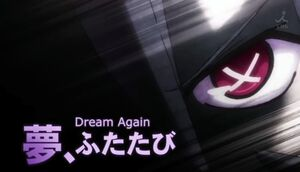 Ep13title