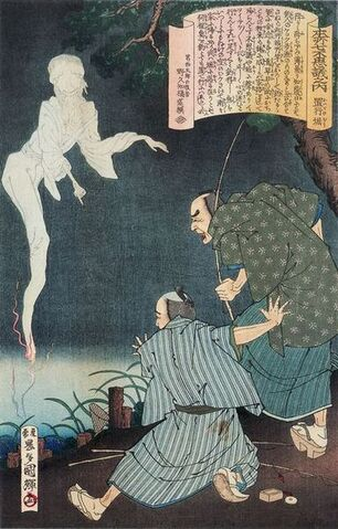 File:Kuniteru Honjo-nana-fushigi Oitekebori.jpg