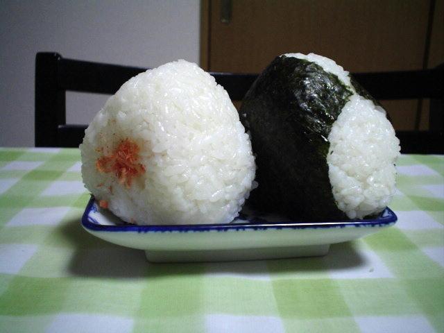File:Onigiri.jpg