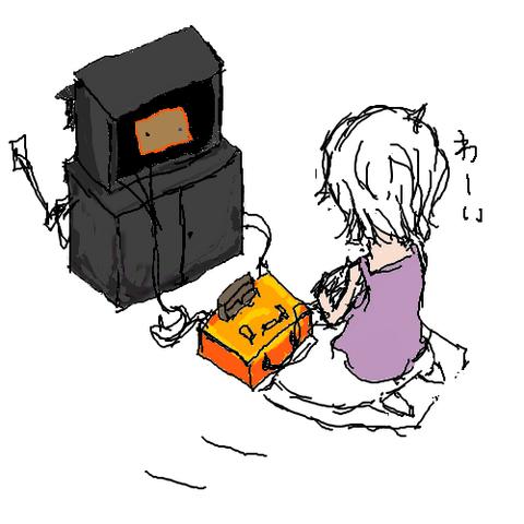 File:SabitsukiGame.png