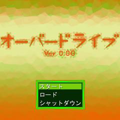 Ver.0.00's title screen