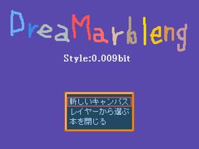 DML9title