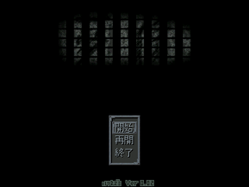 MikanMuzouTitle0.02