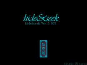 Hide&SeekTitleScreen