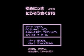 45748151 p0 master1200