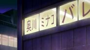 Minako's dance studio