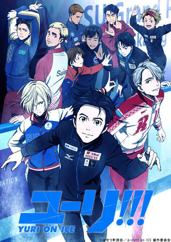 File:Yuri On Ice Promotional Art.jpg