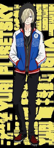 File:YuriPChara.png