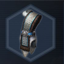 Barbaria Armor