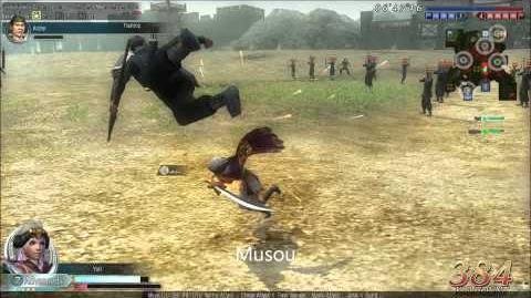 DWO Pirate Sword - Musou's