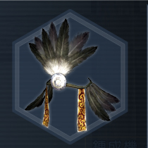 Triple Feather Crown