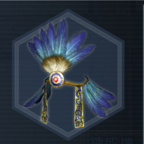 Triple Feather Crown P