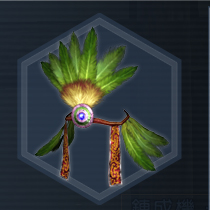 Triple Feather Crown L