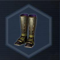 Gan ning puke boots