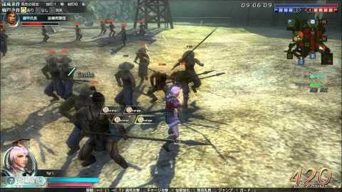 DWO War Spear - Move Set