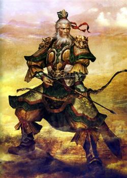 449px-Huang Zhong Art DW5