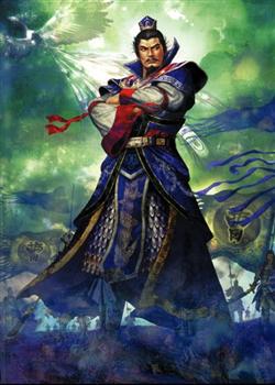 437px-DW5 Cao Cao Artwork