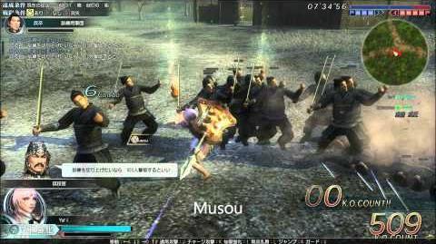DWO Buckler Blade - Musou's