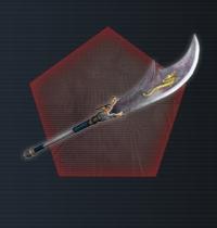 Crescent blade r4