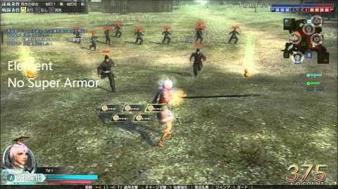 DWO War Spear - Fan