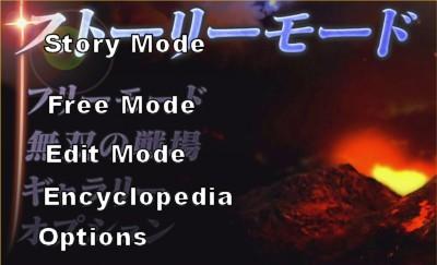 Mo2-menu1