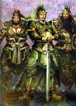 444px-Liu Bei Art
