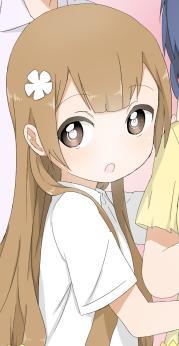 Datei:Hanako.jpg