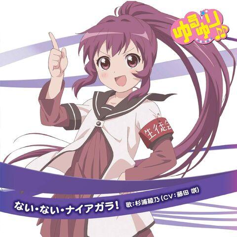 File:Sugiura.Ayano.full.1253808.jpg