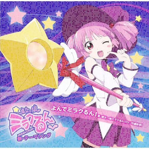 File:Yuru-Yuri-2-Music-00-Mirakurun-cover.jpg