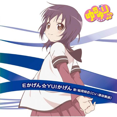 File:Funami.Yui.full.1295448.jpg