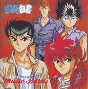 YYH Music Battle 2 Cover