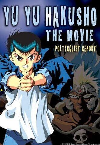 Archivo:YuYu Hakusho Poltergeist Report.jpg