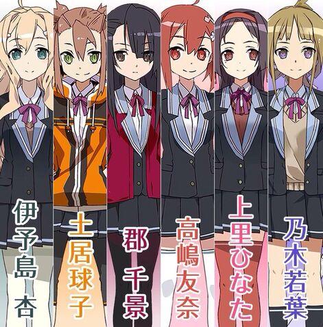 File:Nogi-wakaba-heroes.jpg