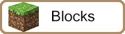 File:Block.png