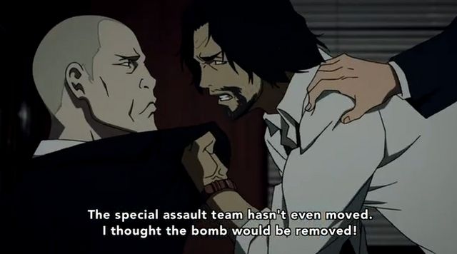 File:Episode5screen10.png