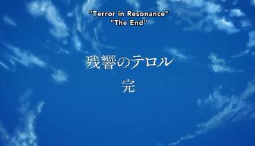 Episode 11 screen 13