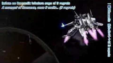 Macross Frontier Episode 7 Battle clip 2
