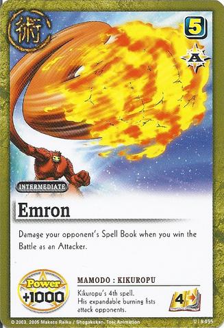 File:Emururon card.png