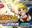 Konjiki no Gash Bell!! The Card Battle for GBA