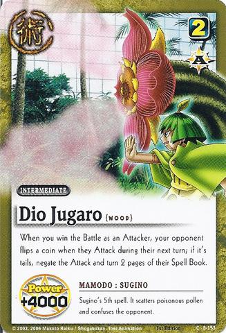 File:Dio Jugaro card full2.png