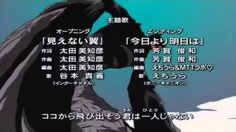 Konjiki no Gash Bell - opening 3 - Mienai Tsubasa