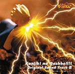 Konjiki no Gash Bell!! Original Soundtrack II