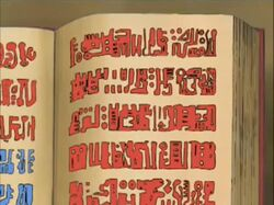 Spellbook Text